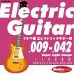 "Ikebe Original Electric Guitar Strings ""イケベ弦 エレキギター用 009-042"" (Super Light Gauge/IKB-EGS-0942)"