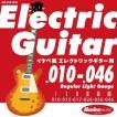 "Ikebe Original Electric Guitar Strings ""イケベ弦 エレキギター用 010-046"" (Regular Light Gauge/IKB-EGS-1046)"