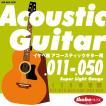 "Ikebe Original Acoustic Guitar Strings ""イケベ弦 アコースティックギター用 011-050"" (Super Light Gauge/IKB-AGS-1150)"