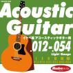 "Ikebe Original Acoustic Guitar Strings ""イケベ弦 アコースティックギター用 012-054"" (Light Gauge/IKB-AGS-1254)"