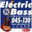 """Ikebe Original Electric Bass Strings """"イケベ弦 5弦エレキベース用 045-130"""" (Regular Light Gauge for 5ST/IKB-EBS-45130)"""