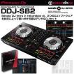 Pioneer DJ DDJ-SB2 + rekordbox dj ライセンス SET