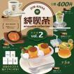 純喫茶 ミニチュアコレクション vol.2 関西編 全5種セット※クリックポスト対応 ガチャ