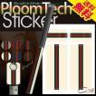 プルームテック シール スキン ストライプ柄 Ploom Tech 電子タバコ STR 送料無料