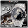 【送料無料】ハミルトン ジャズマスター オープンハート 自動巻き 腕時計 H32565135(268146)