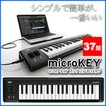 MIDIキーボード 37キー KORG コルグ  microkey2-37 ブラック シンプル デザイン 楽器 コンパクト ミニ 鍵盤 代引不可 送料無料
