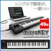 MIDIキーボード 49キー KORG コルグ microKEY2-49 ブラック 49キー  シンプル デザイン 楽器 コンパクト ミニ 鍵盤  代引不可 送料無料