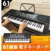 電子キーボード 電子ピアノ プレイタッチ 持ち歩き 電池対応 インサイト61 61鍵盤 電子楽器 入門用 デモ曲 ヘッドホン マイク対応 Sunruck サンルック SR-DP06