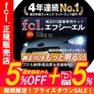 fcl HID キット 純正 HID 55W パワーアップHIDキット 6000K/8000K 当店人気商品