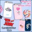 iPhoneX ケース トムとジェリー カード収納 ミラー付ケース トム ジェリー 送料無料 iPhone8 iPhone8Plus ケース iPhone7 iPhone7Plus 手鏡 鏡 ミラー メイク