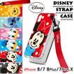 Disney ディズニー ストラップ ミッキー ミニー ドナルド プー スティッチ iphone x ケース iphone8 ケース iphone7 ケース iphone8plus iphone7plus 送料無料