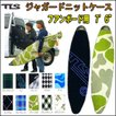 サーフボードケース ソフトケース TOOLS ツールス ファンボード用 7.6 収納ニットケース サーフィン