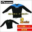 ゼロワン メンズ  ウェットスーツ ロングスリーブタッパー 2mm  Zeroone wetサーフィン