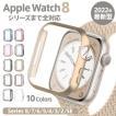 AppleWatch アップルウォッチ カバーケース SE Series...