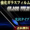iPhone強化ガラスフィルム 保護フィルム 液晶保護 iPhone8,7,6, アイフォン