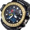 カシオ CASIO Gショック ガルフマスター メンズ 腕時計 GWN-1000F-2A ブラック