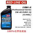 REDLINE レッドライン エンジンオイル プロフェッショナルシリーズ 5W40 1QT PROFESSIONAL-SERIES