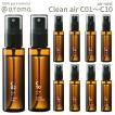 アットアロマ エアミスト 50ml クリーンエアー @aroma air mist Clean air C01 C02 C03 C04 C05 C06 C07 C08 C09 C10