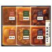 お歳暮 御歳暮 ハム 早割 送料無料 日本ハム 九州産黒豚 ギフトセット型番:NO-50