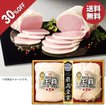 ギフト お惣菜 送料無料 柿安グルメフーズ 老舗のしぐれ煮詰合せ 型番:FR30