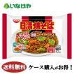 冷凍食品 業務用 ライフフーズカリフラ 500g×20袋 ...