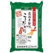 お中元 御中元 ギフト 米 詰め合わせ 送料無料 PEBORA PeboRaプレミアム米食べ比べ5本セット