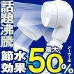 3D-earth shower(3Dアースシャワー) 3DE-24N ホワイト ホームセンター