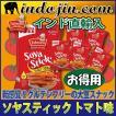 セール インドの グルテンフリースナック ソヤスティック トマト味  6袋セット 180gx6