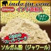 スーパーフード  ソルガム Jowar, Sorghum, Millet Flour 500g