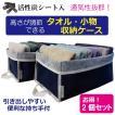 タオル 収納ケース 2個組 活性炭シート入  ごちゃごちゃ タオルをスッキリ収納 収納場所に合わせて高さが調節できて便利 下着などの収納にも