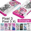 Google Pixel 3 XLケース pixel3 ケース  pixel 3カバー google pixel 3 カバー キラキラ pixel3 xlケース 耐衝撃 google pixel 3ケース かわいい スマホケース