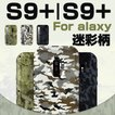 スマホケース Galaxy S9ケース 最強メタルケース Galaxy S9+ケース アルミバンパー Galaxy S9バンパーケース S9+金属フレーム 背面 金属合金カバー