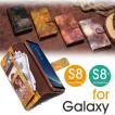 スマホケース Galaxy S8ケース Galaxy S8+ケース 手帳型 財布 札入れ ギャラクシーs8+ カバー Galaxy S8カバー レザー Galaxy S8+カバー 手帳 S8 Plusケース