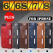 スマホケース iPhone7 8 7Plus背面保護カバーiPhone6/6s ケースカード収納アイフォン7/8プラス専用背面ケース防塵 多機能 iPhone6 Plus/6s Plus金属フック付き