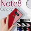 Galaxy Note8専用ケース 耐衝撃背面保護 カバー衝撃防止 薄型 ギャラクシー ノート8カバー 薄型 軽量 galaxy note8ケース 携帯カバー保護