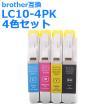 ブラザー 互換 インク LC10-4PK 4色セット brother LC10BK LC10C LC10M,LC10Y +黒1個付き 送料無料