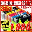 キャノン インク 351 インクタンク BCI-351XL+350XL/5MP 5色 MG5630 MG5530 MG5430 MX923 iP7230 iX6830