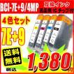 BCI-7E+9/4MP 4色セット BCI-7eC BCI-7eM BCI-7eY BCI-9BK 染料インク 互換インク プリンターインクカートリッジ キヤノン