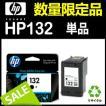 HP(ヒューレット・パッカード) HP132 インク単品 純正互換リサイクルインク D4160 Officejet 6310 Photosmart 7830 Photosmart C3175 Photosmart C3180 PSC 1510