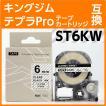 キングジム テプラPro用 テープカートリッジ ST6KW(ST6Kの強粘着) 〔互換〕