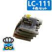 プリンターインク ブラザー DCP-J552N DCP-J752N DCP-J952N MFC-J720DW MFC-J720D MFC-J820DWN 対応 LC111