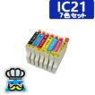 プリンターインク EPSON エプソン IC21 7色セット 互換インク IC7CL21 対応プリンタ: PM-980C PM-970C PM-950C