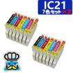 インク福袋 EPSON エプソン IC21  7色セット×2 互換インク PM-980C|PM-970C|PM-950C