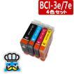 プリンターインク CANON キャノン BCI-3e/7e  4色セット 互換インク 対応機種: iP4100 iP3100