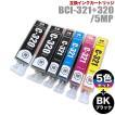 プリンターインク キャノン Canon インクカートリッジ プリンター インク BCI-321/320 5色セット +ブラック1個 計6個 BCI-321+320/5MP カートリッジ