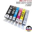 キャノン BCI-321+320 6色