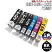 プリンターインク キャノン Canon インクカートリッジ プリンター インク BCI-326/325 5色セット +ブラック1個 計6個 BCI-326+325/5MP カートリッジ