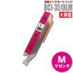 プリンターインク キャノン Canon インクカートリッジ プリンター インク BCI-351XLM マゼンタ・大容量 カートリッジ