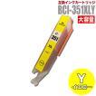 プリンターインク キャノン Canon インクカートリッジ プリンター インク BCI-351XLY イエロー・大容量 カートリッジ