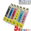 プリンター インク エプソン EPSON インクカートリッジ IC32 5個選べるカラー ICBK32 ICC32 ICM32 ICY32 ICLC32 ICLM32 エプソン プリンターインク カートリッジ